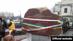 У польському місті Люблін відкрили пам'ятник жертвам Голодомору, 22 січня 2015 року (фото надане прес-службою Львівської облради)