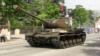 Передвижение российской военной техники на трассе«Таврида» в Крыму, март 2021 года