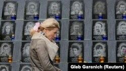 Памяти погибших на Майдане