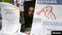 "Two Hungarian dailies carried protests on their front pages against the new media law in Budapest on January 3, 2011: ""There is no longer press freedom in Hungary."""