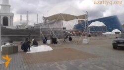 В Астане готовятся отпраздновать День города