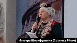 Әлмира Шәрифуллина