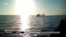 Росія перекидає бойові кораблі в Азовське море