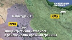 Землетрясение на границе Ирана и Ирака в прямом эфире местного ТВ
