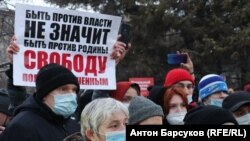 Акция в поддержку Навального в России, 21 апреля