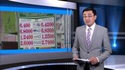 Жаһан жаңалықтары 20.04.2015