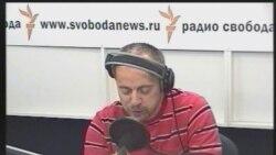 Владислав Иноземцев и Михаил Делягин - новый кризис?