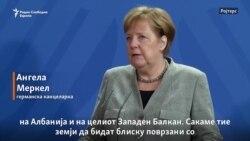Меркел ја турка македонската и албанската агенда за преговори со ЕУ