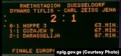 """თბილისის """"დინამო"""" - იენის """"კარლ ცაისი"""". 1981 წ. 13 მაისი. ტაბლო მატჩის დასრულების მომენტში"""