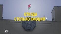 """Почему белорусские госСМИ так боятся народного протеста """"тунеядцев"""""""