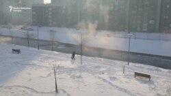 Ledena zima u Sarajevu