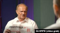 Лидер КПРФ Геннадий Зюганов во время предвыборного визита в Крым