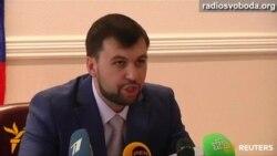 Сепаратисти в Донецьку просять у Путіна допомоги