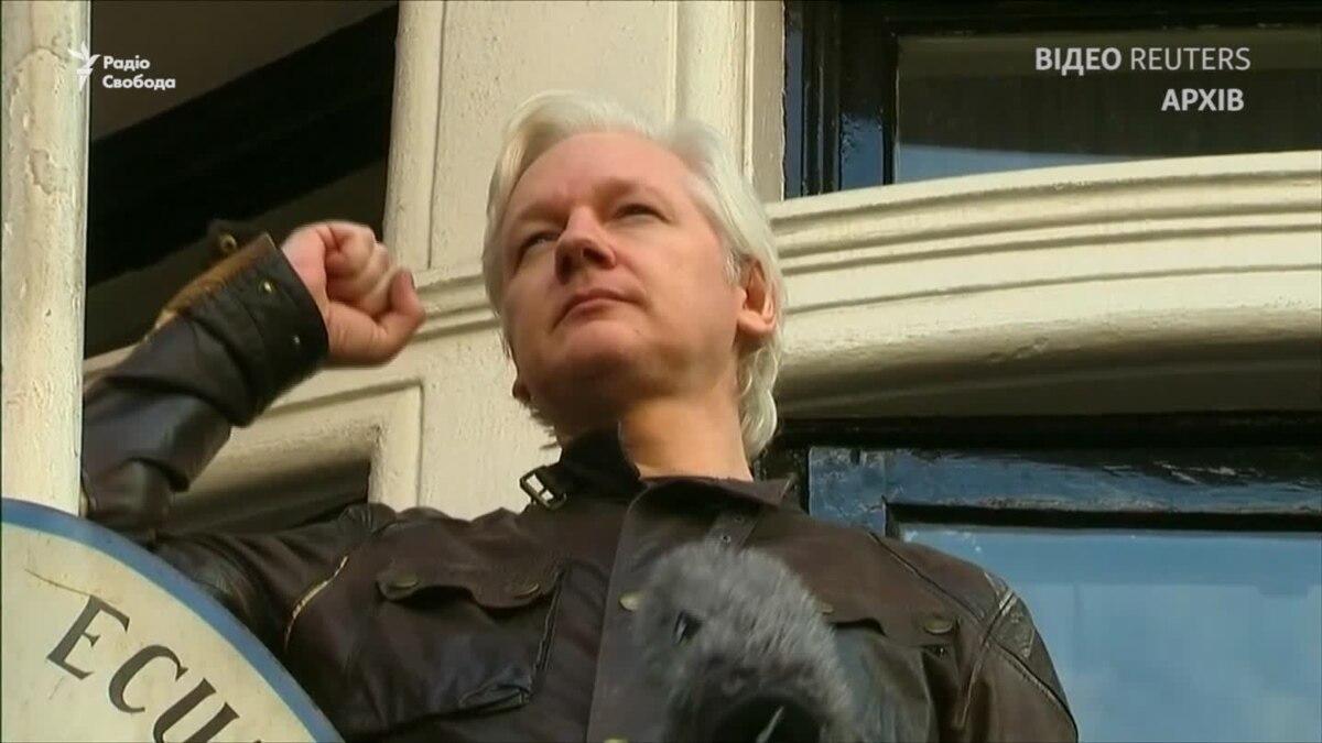 WikiLeaks: Джулиану Ассанжу прослушивают в посольстве Эквадора – видео