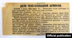 """Статья в """"Правде"""" от 4 января, рассказывающая о Харьковском процессе"""