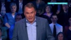 Как Зеленский стал новым врагом для российских государственных телеканалов