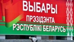"""Interviu cu Olga Karach, directoarea organizației """"Our House"""" din Belarus"""