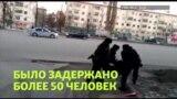 """""""Забастовка избирателей"""""""