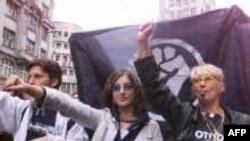 """Акция протеста """"Отпора"""""""