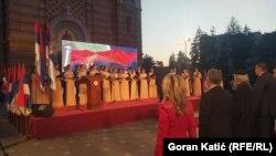 Ovaj praznik je ustanovljen u znak sjećanja na 1918., finalnu godinu Prvog svjetskog rata, kad je probijen Solunski front