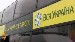 Стартував автопробіг «Київ-Вільнюс»