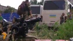 Украинские войска на подступах к Донецку