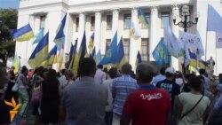 ვიდეოდაიჯესტი (12.08.14)
