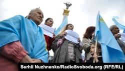 Акція на підтримку Меджлісу кримськотатарського народу в Києві, 29 вересня 2016 року