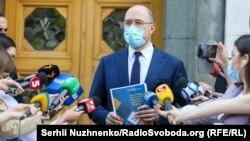 Прем'єр-міністр Денис Шмигаль після непідтримки програми дій уряду парламентом, 18 червня 2020 року