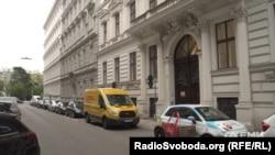 Будинок у Відні, де міститься офіс компанії CENTRAGAS Holding GmbH