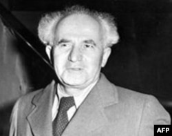 Первый премьер-министр Израиля Давид Бен-Гурион