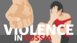 Teaser - Domestic Violence