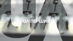 «Євробачення» по-українськи («Схеми» | Випуск №128)