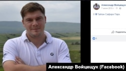 Олександр Войцещук – свідок ФСБ, що давав свідчення проти кримського журналіста Миколи Семени й кримськотатарського активіста Сулеймана Кадирова