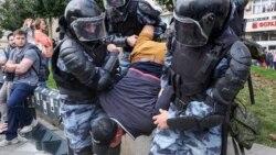 Ռուս ակտիվիստը ձերբակալվել է համացանցում գրառման համար, նրան մինչև 8 տարվա ազատազրկում է սպառնում