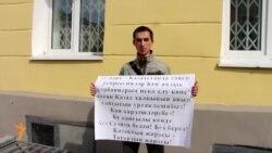 Татар яшьләре казакъ халкының кайгысын уртаклашты