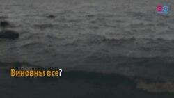 Кто виноват? Российские СМИ пытаются найти виновных в трагедии на карельском озере