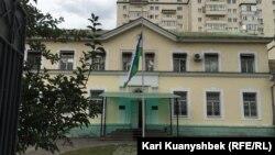 Здание посольства Узбекистана в Алматы.