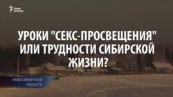Семья репатриантов не выдержала реалий Сибири