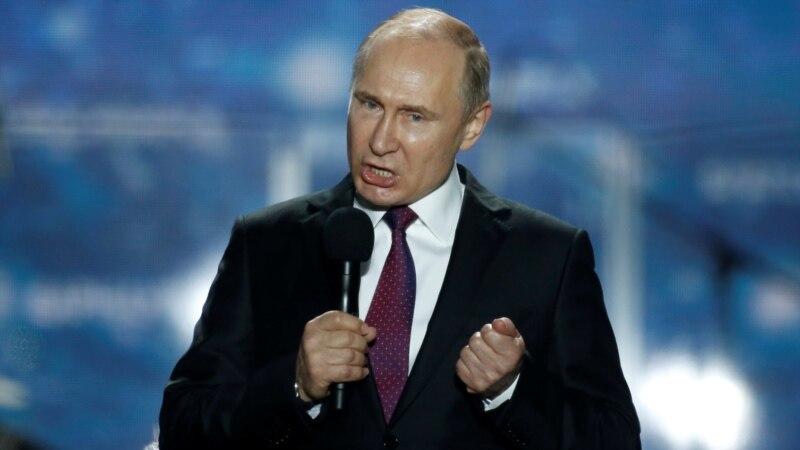 Візит Путіна до Криму є порушенням суверенітету України – МЗС