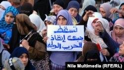 نسوة مصريات يشاركن في إحتجاجات في القاهرة