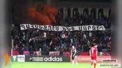 2015-ը հայկական ֆուտբոլի համար սկանդալային էր