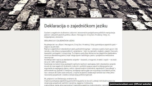 Naslovnica internet stranice Deklaracije o zajedničkom jeziku