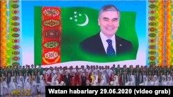 Түркіменстан президенті Гурбангулы Бердімұхамедовтің туған күні құрметіне концерт. 29 маусым, 2020 жыл.