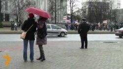 Дзень Волі ў Менску. Збор на Акадэміі навук