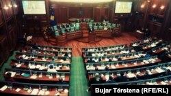 Архива: Косовскиот Парламент.