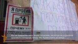 В Бишкеке пополняются ряды участников акции голодовки