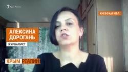Крымчане просят не пускать туристов | Крым.Реалии ТВ (видео)
