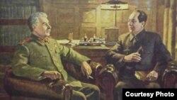 Дзьмітрый Налбандзян, «Сталін і Мао».
