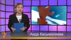 Видео новости, 15 ноября